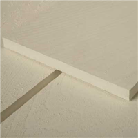 BX SBC CONCORD WHITE 2 COATSIDEWALL SELECT - Building Materials | Builders Supply | Lumber MA, NY, RI, CT